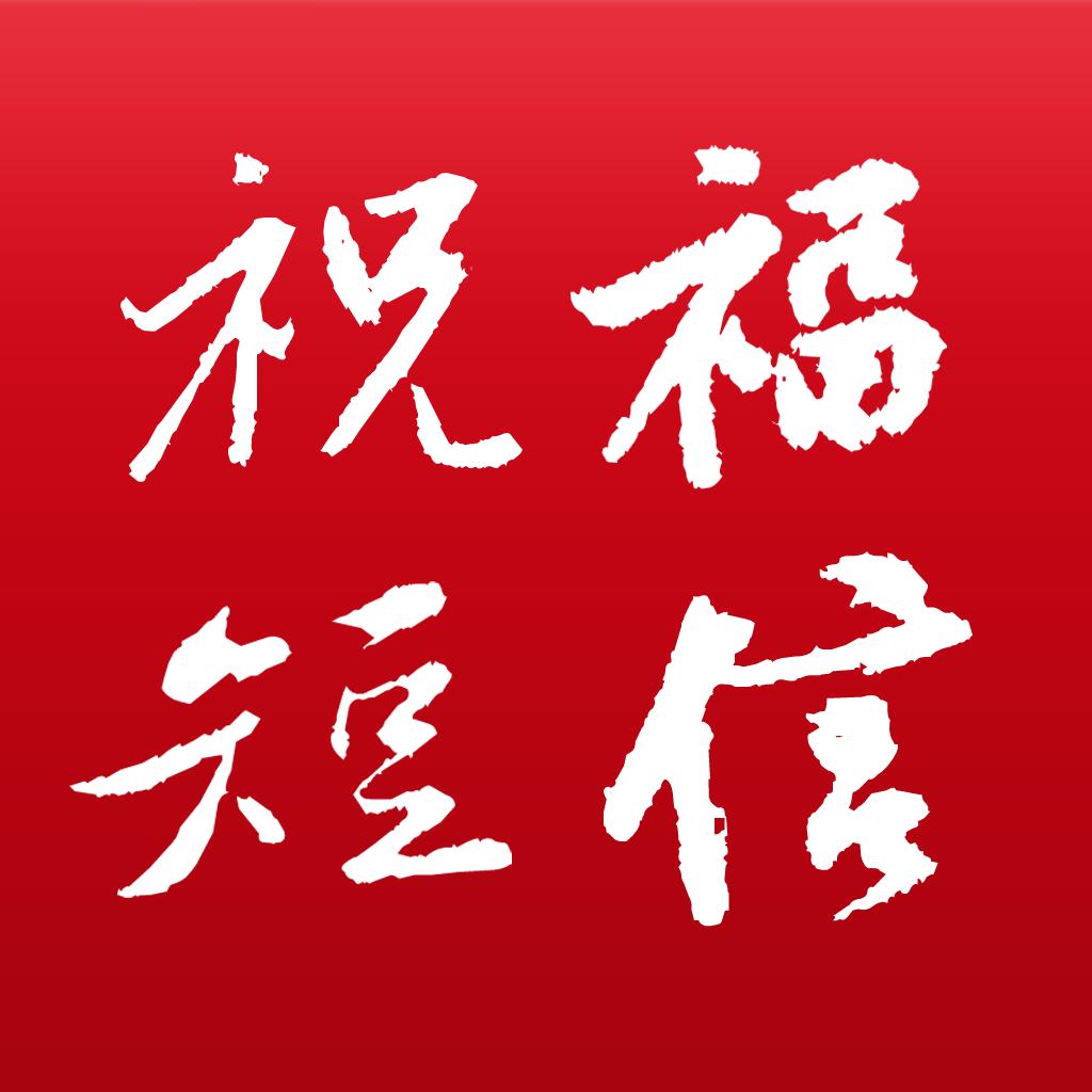 2016中秋节祝福语动态图片 中秋祝福语微信短信语... _兵马俑在线